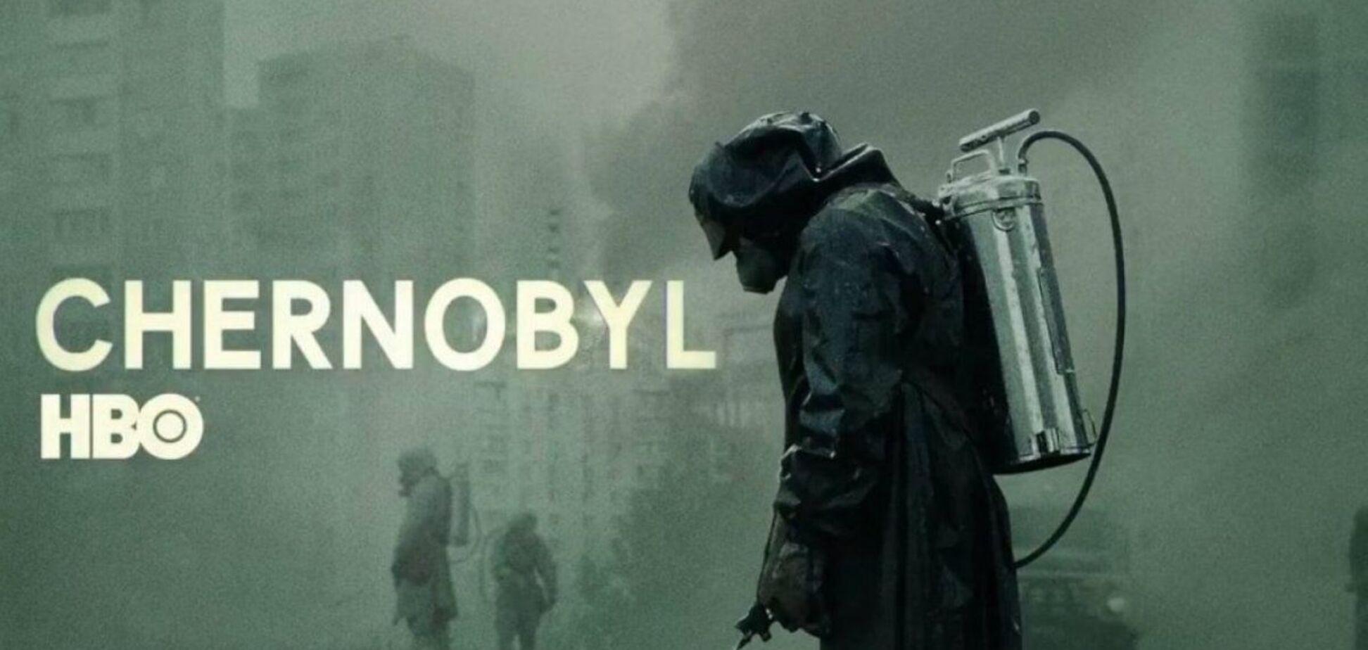 Сериал 'Чернобыль'