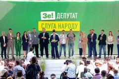 'Слуги народа' проведут съезд накануне местных выборов