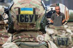 СБУ задержала пулеметчика 'Востока'