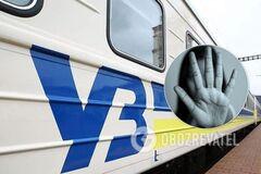 Домагаются, снимают штаны и мастурбируют: проводницы и пассажиры рассказали о насилии в поездах УЗ