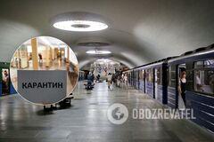 Харьковчане бурно отреагировали на возможное закрытие метро из-за карантина: обещают бунт