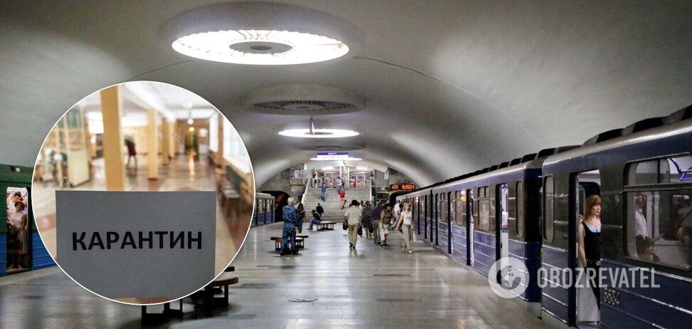 Харків'яни бурхливо відреагували на можливе закриття метро через карантин: обіцяють бунт