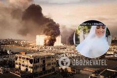 Вибухи в Бейруті потрапили на весільне відео