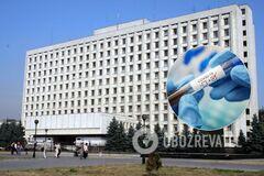 У двох заступників глави Київської ОДА виявили коронавірус