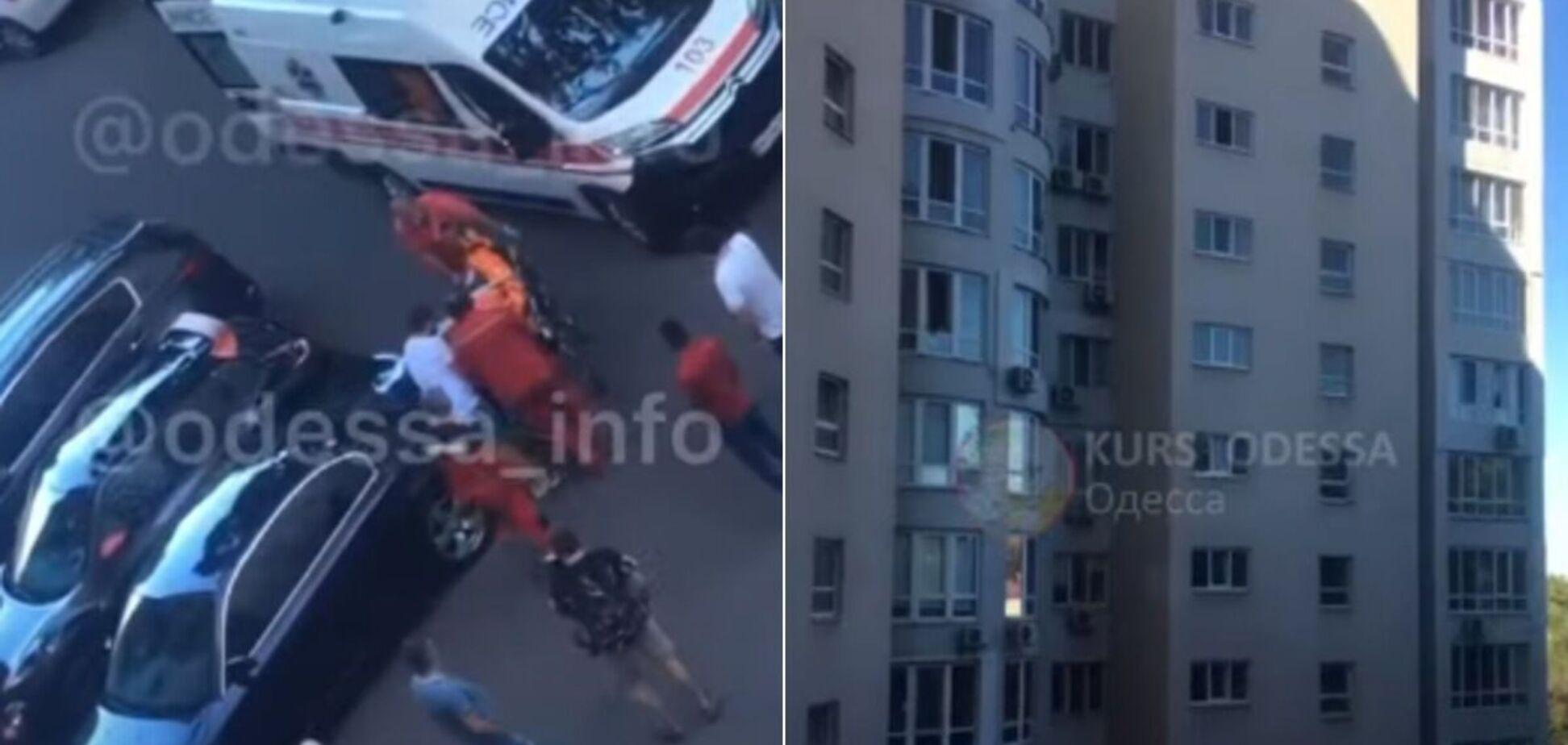 В Одесі з вікна багатоповерхівки випала 19-річна киянка