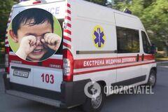 У Запоріжжі на кар'єрі постраждали діти: терміново відвезла швидка