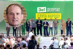 После выборов 'слуги народа' будут работать вместе с партией Медведчука – СМИ