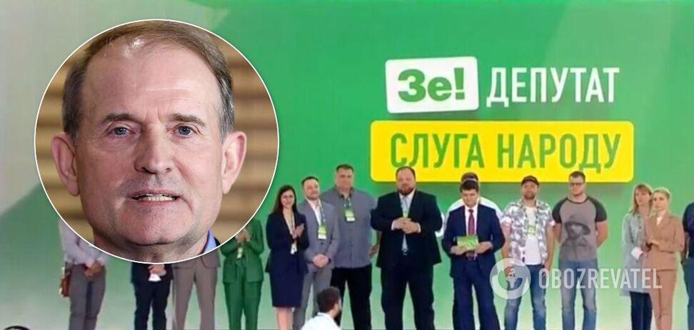 Після виборів 'слуги народу' будуть працювати разом з партією Медведчука – ЗМІ