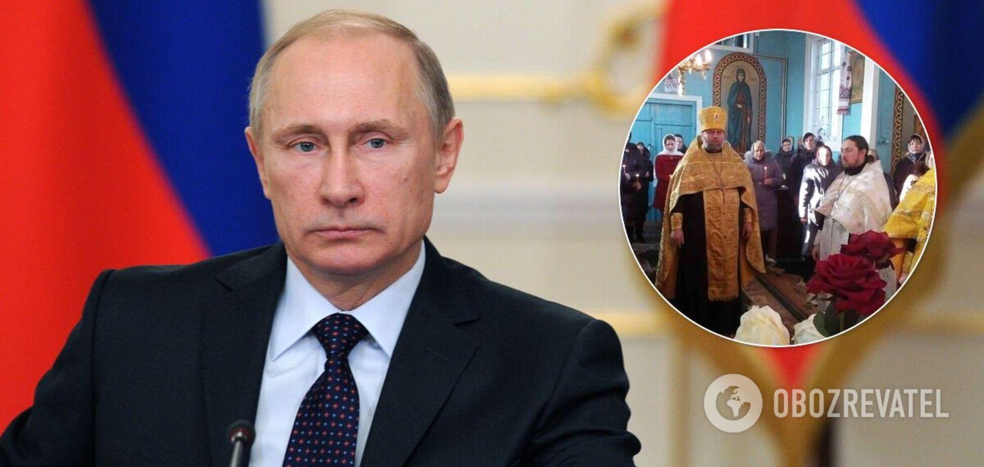 Український священник привітав Путіна
