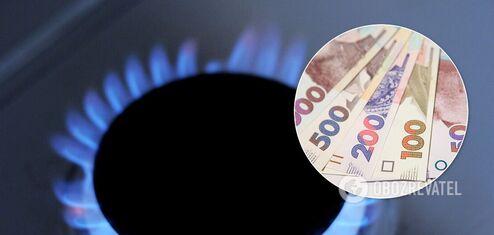 Українців почнуть від'єднувати від газу вже у 2021 році: кому загрожує і як уникнути