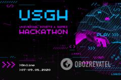 В Киеве состоится онлайн-хакатон от Parimatch Tech