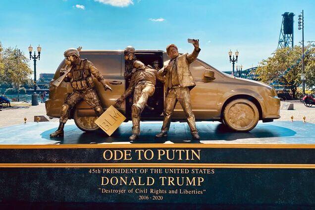 Инсталляция 'Ода Путину'