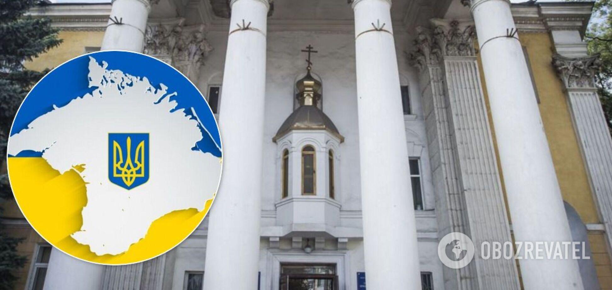 В Крыму пытаются выселить общину ПЦУ из собора в Симферополе