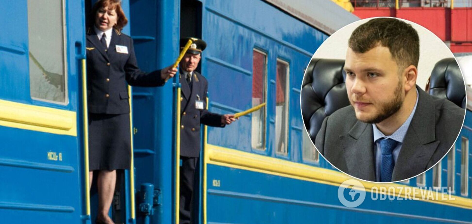 Криклій заявив про звільнення начальника поїзда і всіх провідників після скандалу зі спробою зґвалтування Анастасії Лугової