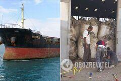 Селітру, яка вибухнула в порту Бейрута, первозили з Грузії до Мозамбіку