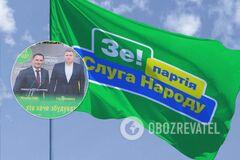 На Закарпатье перед местными выборами заметили борд Слуги народа с ошибками