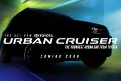 Suzuki Vitara превратится в новый 'Крузак' Toyota