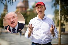 Цепкало высказался о Крыме