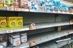 Стало відомо, що українці масово змітали з полиць супермаркетів в карантин