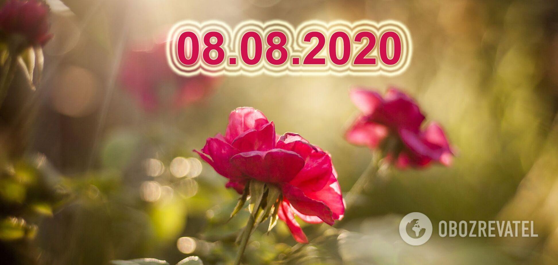 8 серпня відкриються врата між світами: що робити 08082020