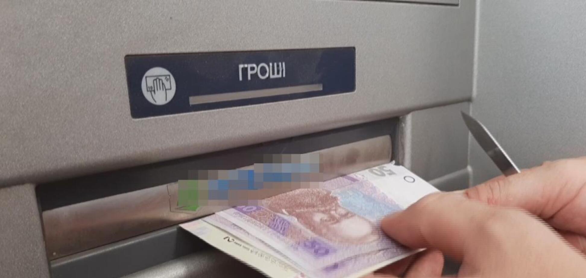 В Одесі приїжджі шахраї крали чужі гроші з банкоматів