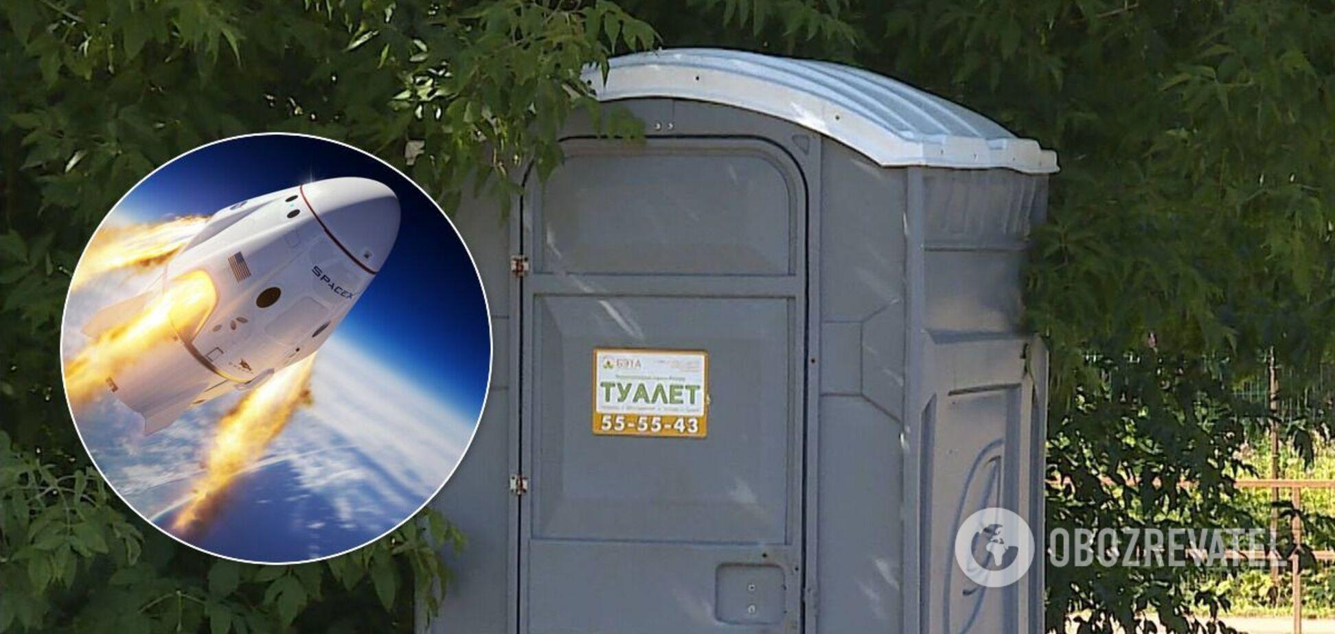 Біотуалети в Кірові