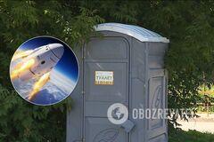 Биотуалеты в Кирове