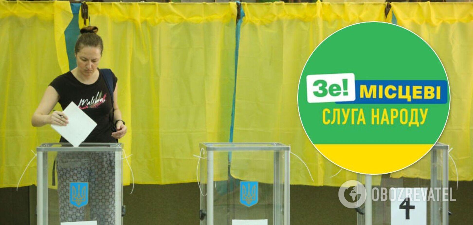 В Николаевской области появился бигборд 'Слуги народа' с лозунгом про Херсонщину. Фото