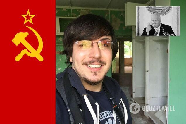 'Полный распад СССР в Украине еще не произошел, люди тоскуют по старшему брату'. Интервью с блогером Максимом Мировичем