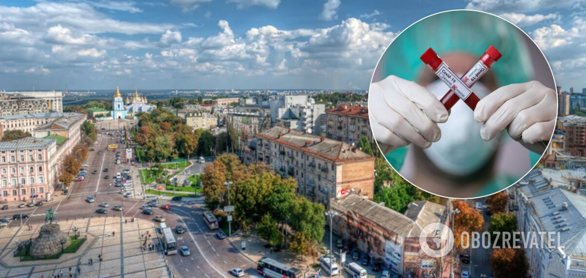 В Киеве – новый 'коронавирусный' антирекорд августа