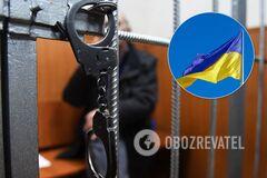 Украинские города попали в европейский топ по уровню преступности