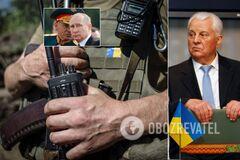 Кравчук: я знаю, как вернуть Донбасс, есть четкие красные линии, уже подписывал соглашение о распаде СССР