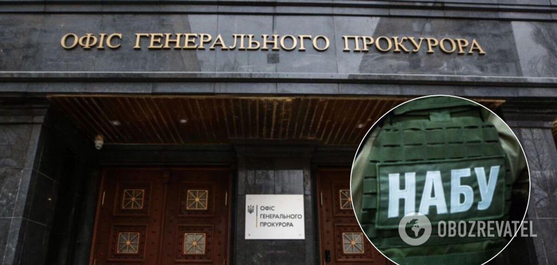 В Офисе генпрокурора пытались сорвать операцию НАБУ по делу ОАСК, – Бутусов