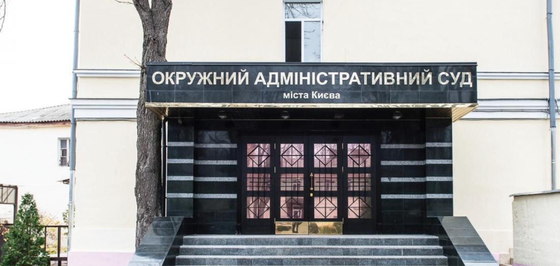 Скандальное дело судей ОАСК хотят передать в ГБР