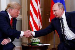 В США рассказали, как Трамп собирался 'нейтрализовать' санкции против России