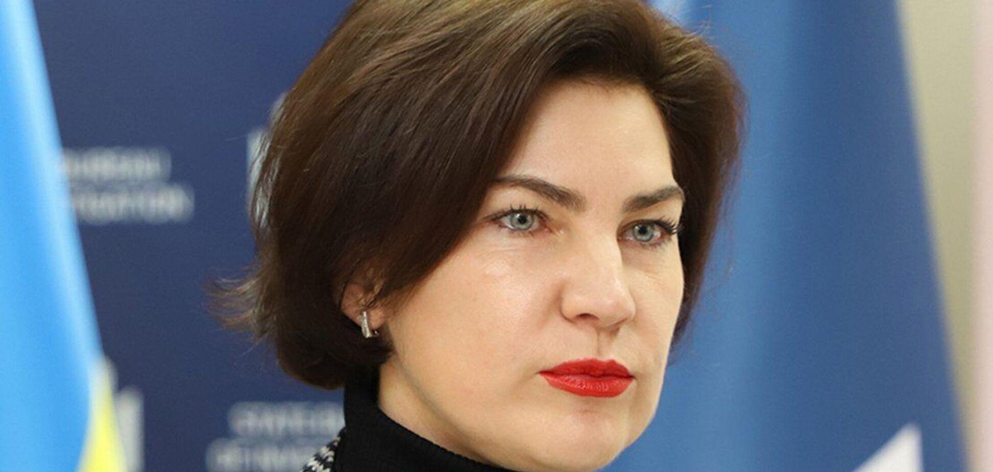 У Ірини Венедіктової прокоментували запрошення Лукашенка щодо справи вагнерівців