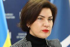 У Ирины Венедиктовой прокомментировали приглашение Лукашенко по делу вагнеровцев
