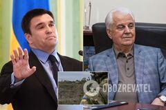 Свободная экономическая зона на Донбассе