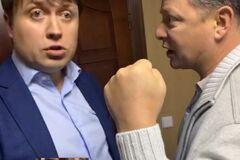 Ляшко объяснил действия прокуратуры в конфликте с Герусом