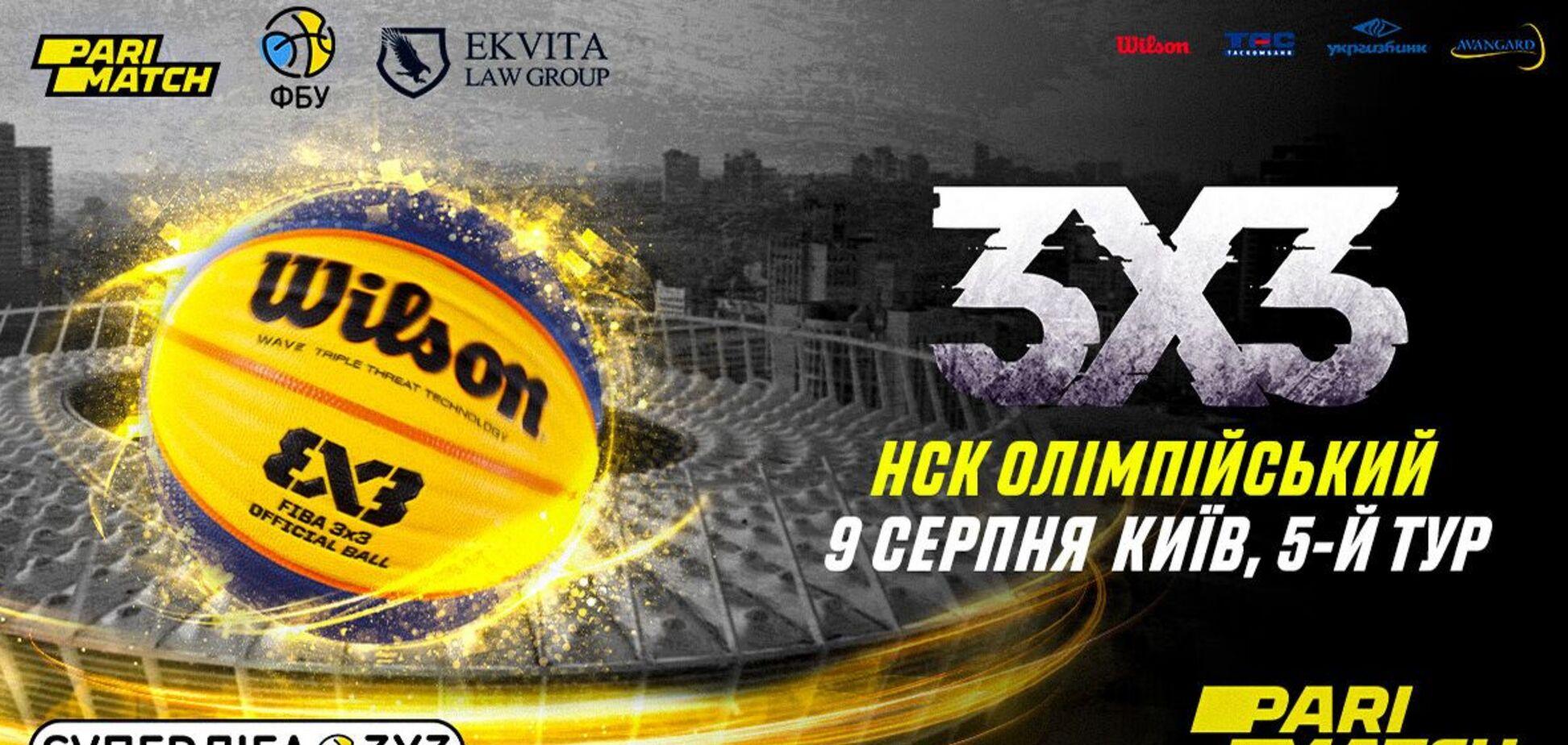 Определились участники пятого тура Суперлиги Пари-Матч по баскетболу 3х3