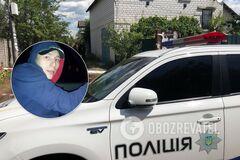 Полтавский террорист Роман Скрипник
