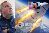 Рогозин бросил вызов Маску
