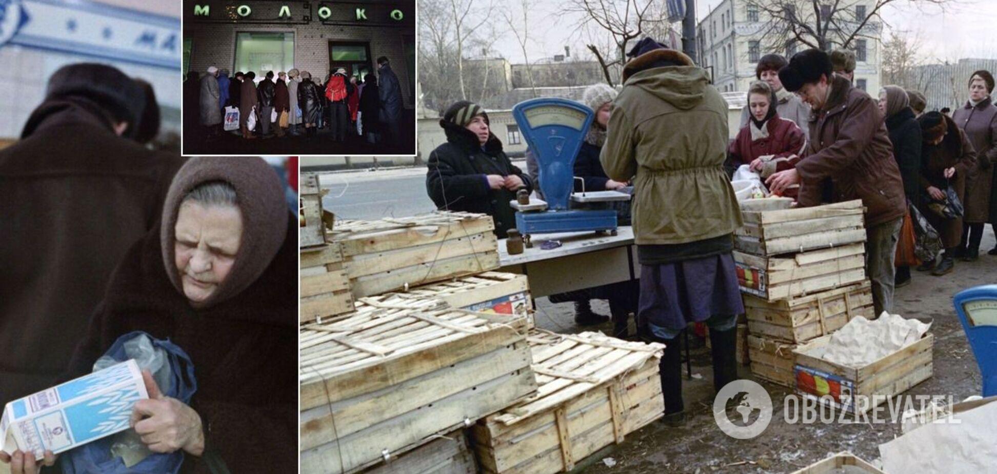 В сети опубликовали фото с последних дней существования СССР