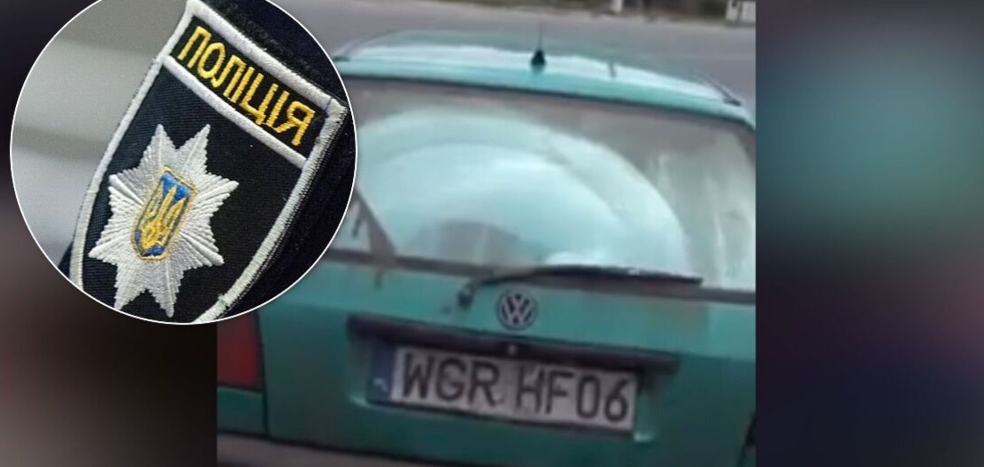 В соцсети обсуждают видео с полицейскими на нерастаможенном авто