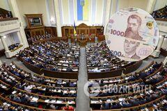 Нардепи отримали 3 млн грн на житло