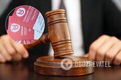 Концерт юа оштрафовали на 700 000 гривен