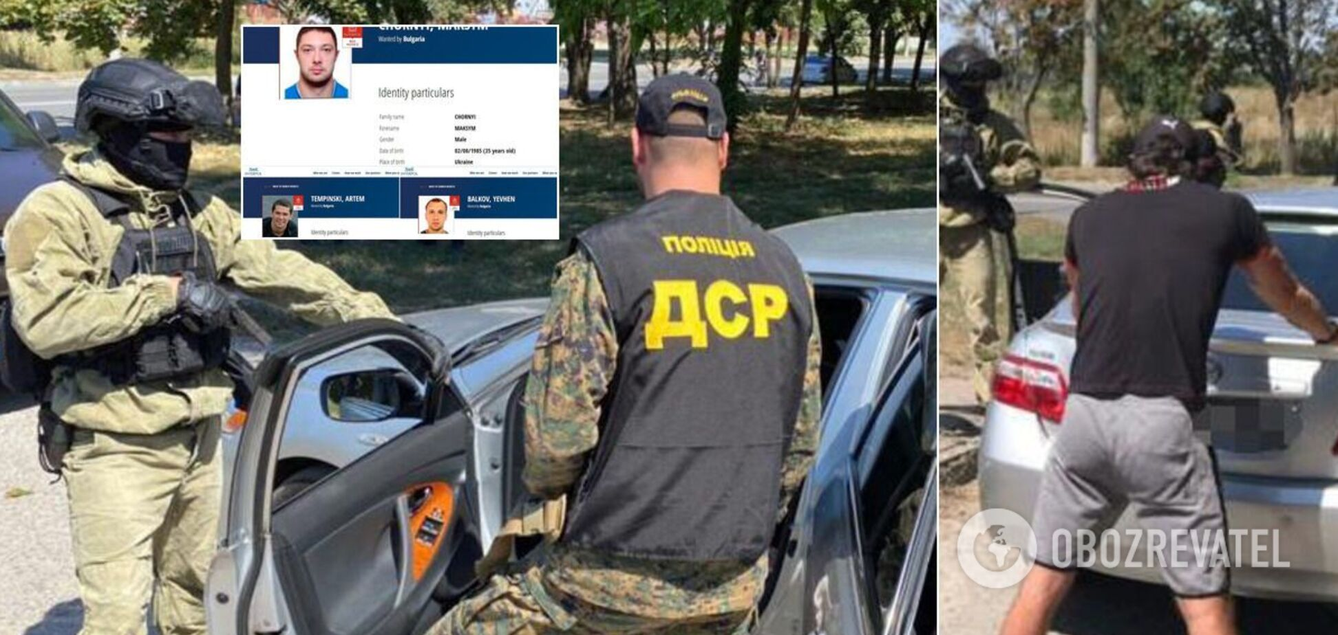 кілер Дніпро Максим Чорний