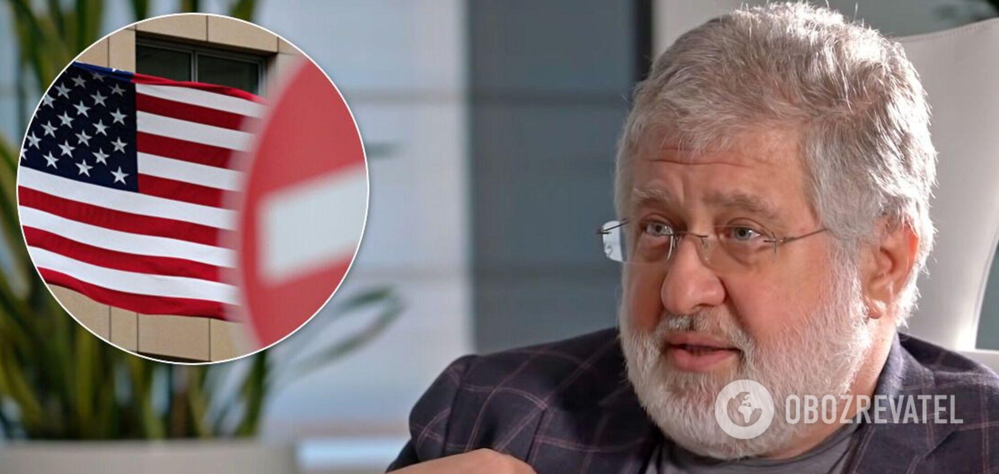 В США опубликовали детальное расследование по Коломойскому