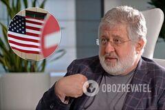 Байден должен помочь Зеленскому начать расследование против Коломойского, – The Washington Post