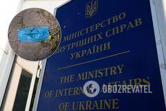 В МВД предупредили о наказании для бунтующих против карантина мэров